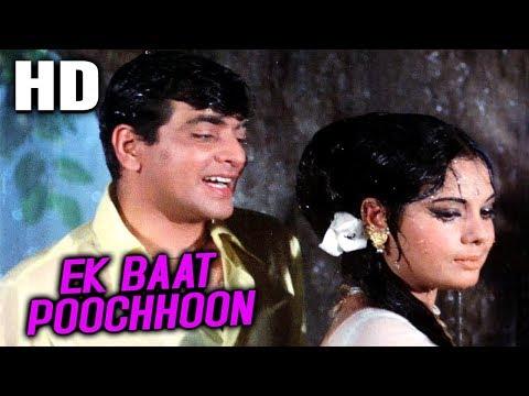 Ek Baat Poochhoon | Mohammed Rafi, Lata Mangeshkar | Kathputli 1971 Songs | Jeetendra, Mumtaz