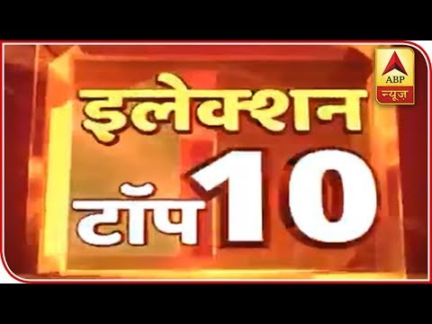 Election Top 10: Robert Vadra Faces ED Inquiry In Money Laundering Case | ABP News