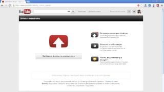 Как загрузить видео на youtube более 15 минут