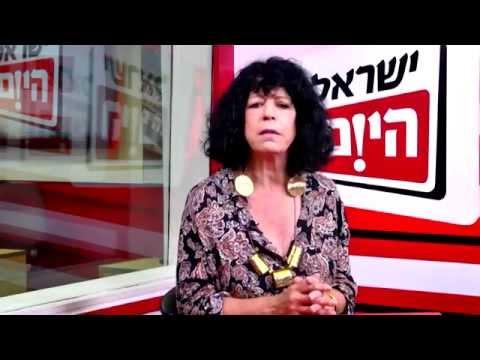 Should Israeli Civilians Arm Themselves?