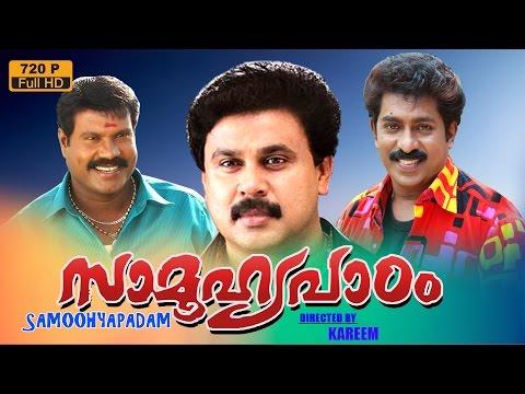 Samoohyapadam malayalam movie   malayalam full movie   Dileep   Kalabhavan Mani   Resmi Soman