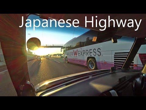Driving the Morning Highway Tokyo to Itako Ibaraki prefecture