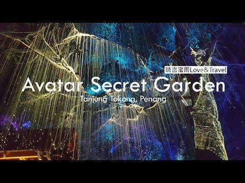 Avatar Secret Garden @ Penang | 晴言蜜雨 TRAVLOG