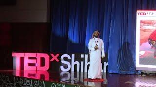 الهدف الشاهق The high-rise goal #TEDxShihar | Rami Alharthi | TEDxShihar