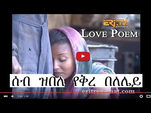 Eritrean Love Poetry - Seb Sibele Yekre Beleley - Eritrea TV