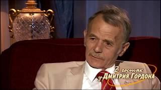 """Мустафа Джемилев. """"В гостях у Дмитрия Гордона"""". 1/2 (2014)"""