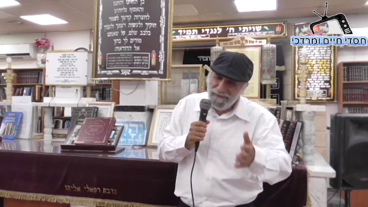 מה קורה שאדם מתפלל על עם ישראל?!?! מפליא!!!
