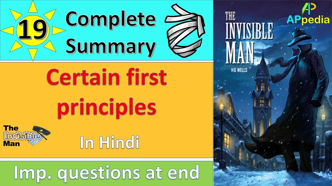 In hindi invisible man pdf