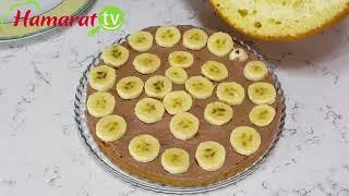 Hazır Kekten Pasta Tarifi ve Malzemeleri