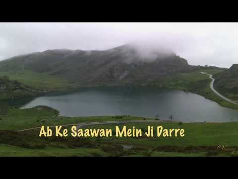 Ab Ke Sawan Mein Ji Dare Instrumental With Lyrics