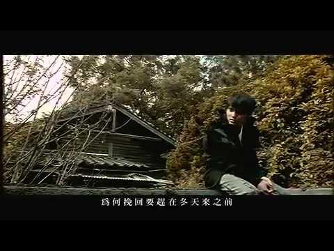 周杰倫 楓 - YouTube