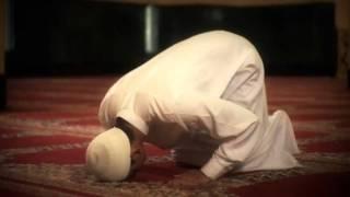 My Prayer   The Maghreb Prayer   كيفية صلاة المغرب