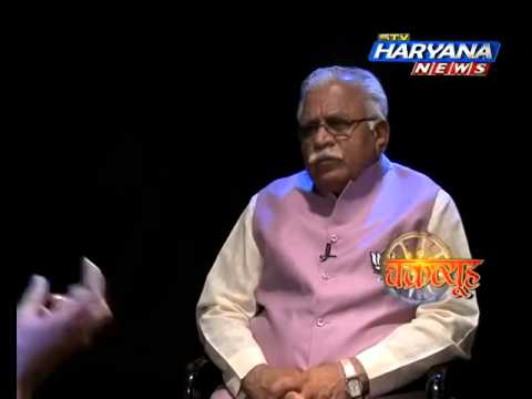 "Manohar Lal Khattar's Interview on ""Chakravyuh"" 03-08-2014"