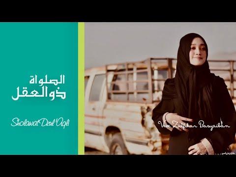 Veve Zulfikar | Sholawat Dzul Aqli [FULL] Plus Lirik