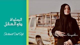 [5.28 MB] Veve Zulfikar | Sholawat Dzul Aqli [FULL] plus lirik