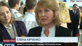 Мы знаем, что вы будете делать этим летом: уральских туристов ждут в Крыму(Сегодня в Екатеринбург с официальным визитом прибыла делегация из Крыма. Уральцы стали первыми, кто получи..., 2014-04-04T11:27:30.000Z)
