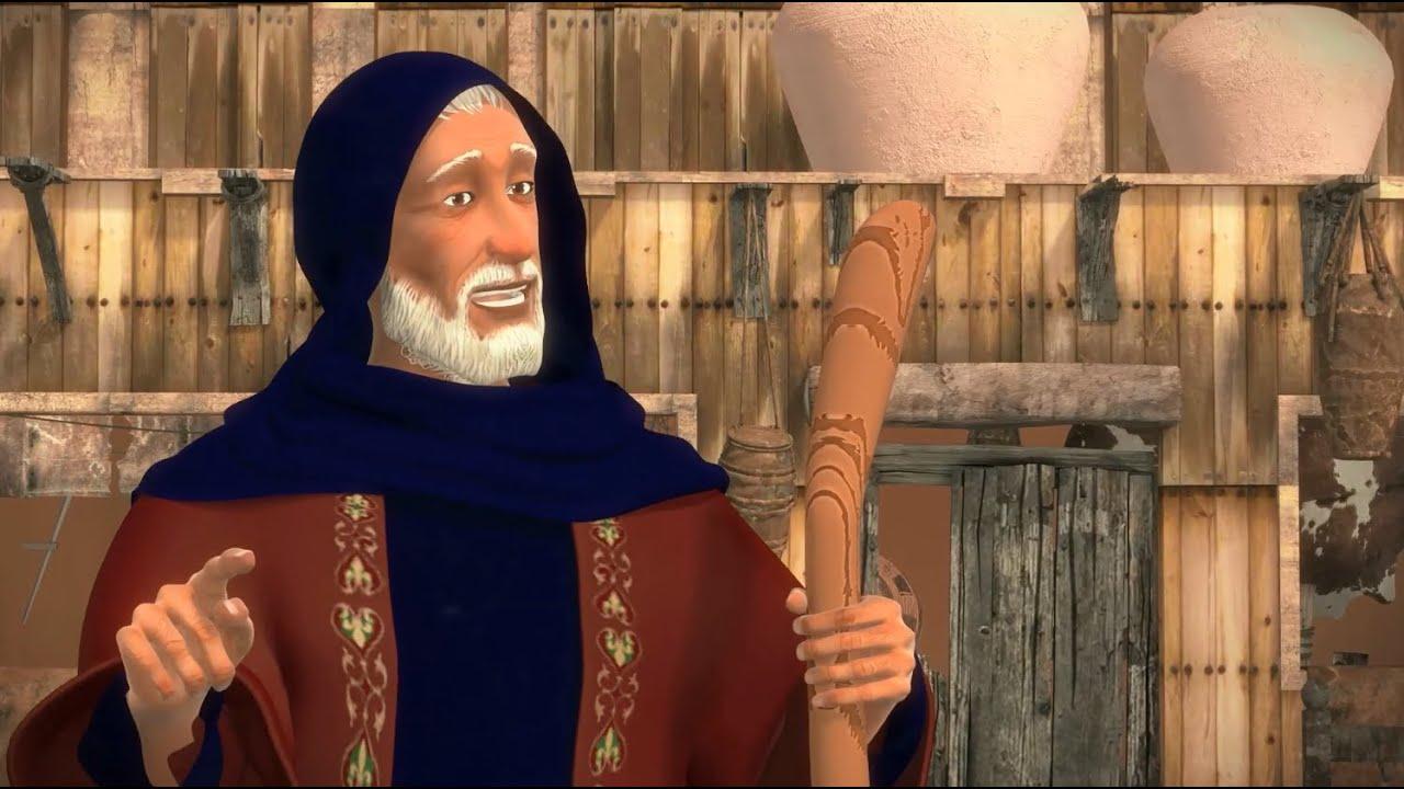 تعرف علي المكان الذي ذهب له يوسف الصديق بعد خروجة من السجن