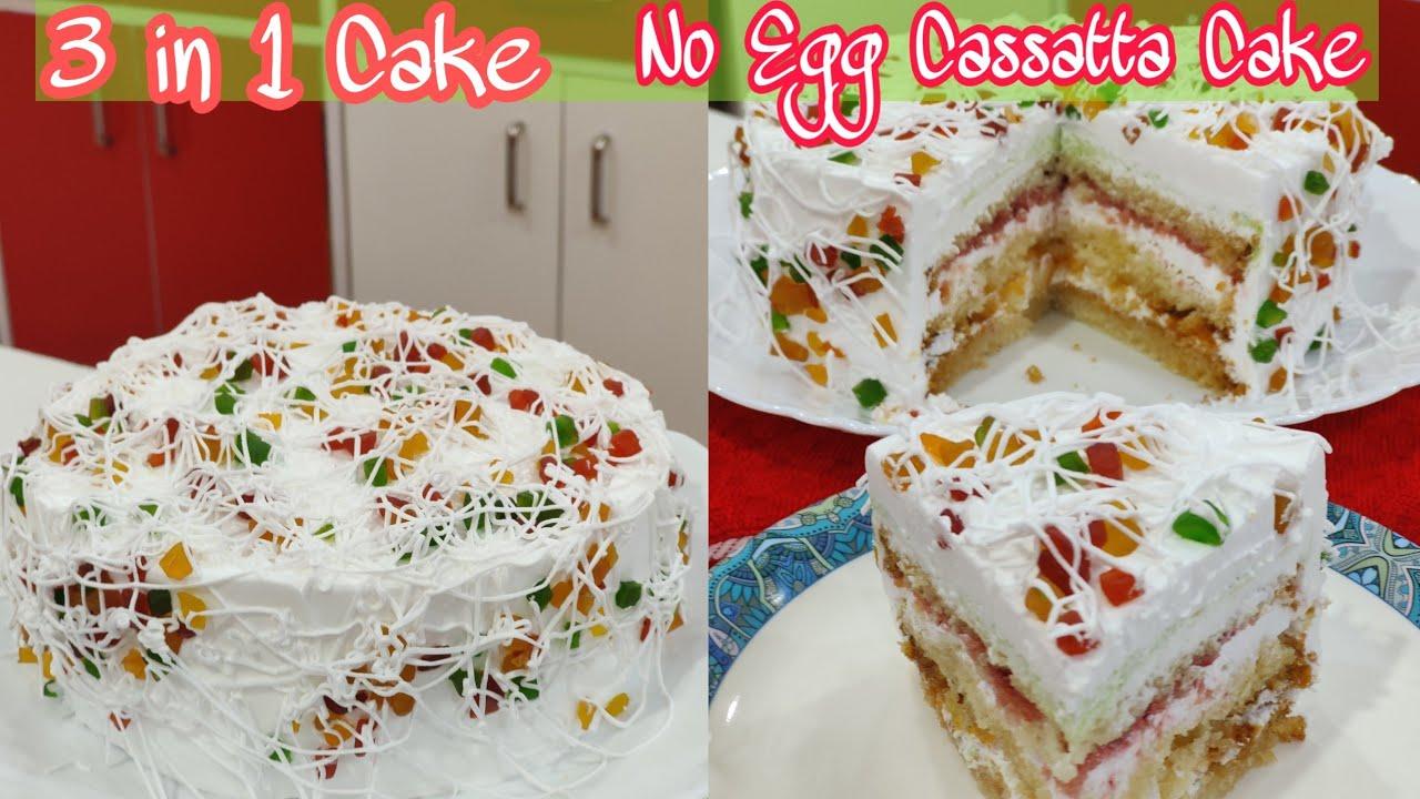 3 ईन 1 केक - Bakery's Style Cassatta Cake Recipe - Tutti Frutti Cake By Chef Pankaj
