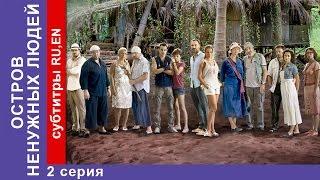 видео Остров Ненужных Людей / Island of the Unwanted. 1 с. Сериал. StarMedia. Приключенческая Драма
