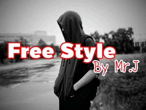 Free Style By Mr.J : Music Maker Jam