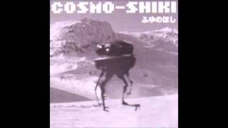 Album: Fuyu no Hoshi (2008) Track: 03 Title: Fuyu no Hoshi COSMO-SH...