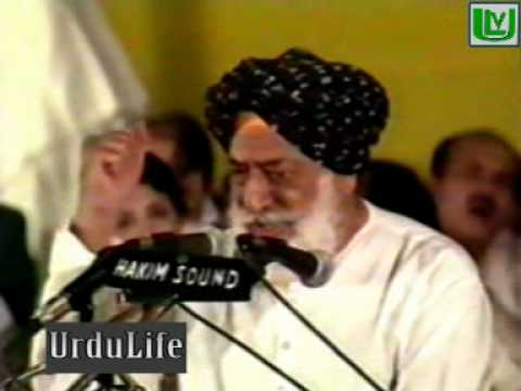 Kunwar Mohinder Singh Bedi Sahar[مہندر سنگھ بیدی سحر]