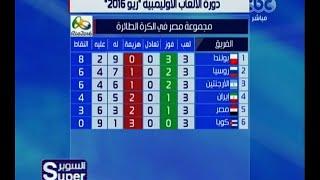 السوبر   تعرف على نتائج المنتخبات المصرية أوليمبياد ريو دي جانيرو