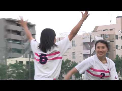 日本体育大学荏原高等学校 部活動編 2020年度版