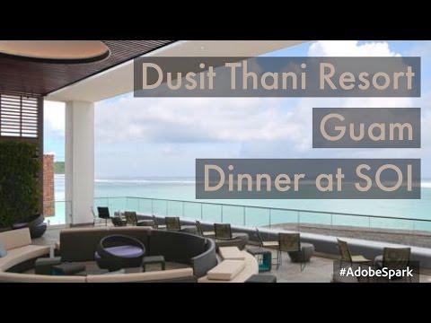 Dinner at Dusit Thani Resort Guam   グアムのツアー情報