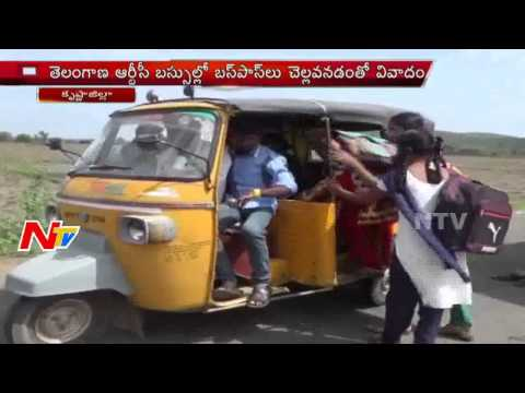 Students Concern over Telangana RTC Buses in Krishna District