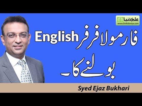 Spoken English and Our Excuses - Tips To Improve Your English Today- Free English speaking tips