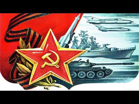 Советские открытки с Днем Советской Армии. День Защитника Отечества. Поздравления с 23 февраля