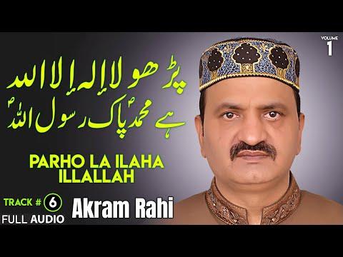 Parho La Ila Ha - Mohammad Akram Rahi