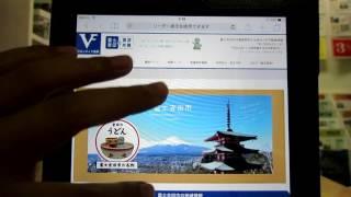 【7/29】賃貸不動産情報。フジテレビアナウンサーの宮司愛海(身長158cm...