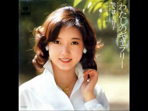 わたしのギャラリー 牧美智子 1977