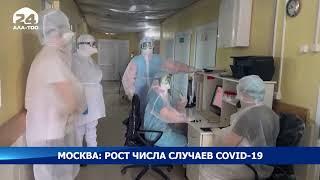 За сутки в Москве скончались еще 75 пациентов от COVID-19