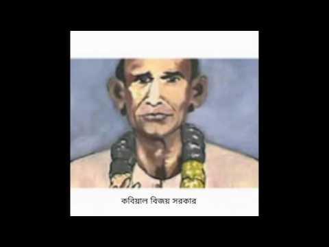 পোষা পাখি  উড়ে যাবে - posha pakhi ure jabe,  শিল্পী - বানী চক্রবর্তী ও তাপসী রায় চৌধুরী