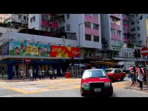2017-香港自由行-添好運點心、city-garden香港城市花園酒店步行往炮台山港鐵站沿途實景