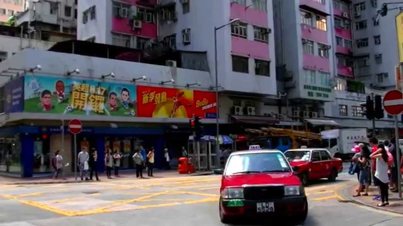 2017 香港自由行-添好運點心,City Garden香港城市花園酒店步行往炮臺山港鐵站沿途實景 - YouTube