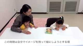 """""""今回は2歳の女の子がお絵かき遊びをしている様子をご紹介します☆ 「な..."""