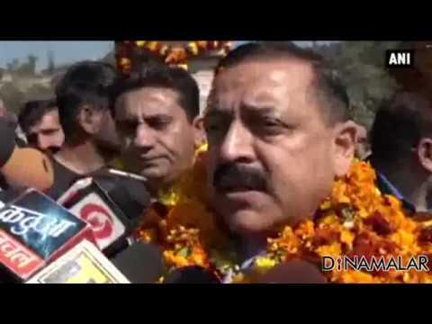 Pakistan has emerged as an epicenter of terrorism: Jitendra Singh