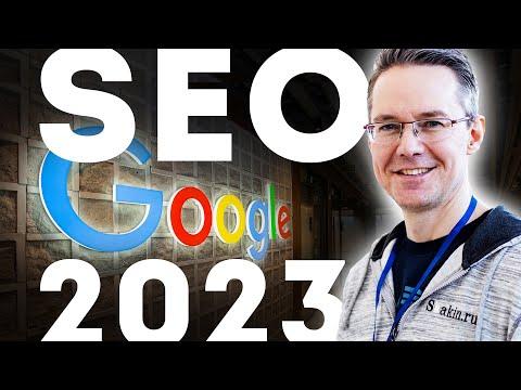 SEO ФИШКИ под Google - seo продвижение сайта 2021, Михаил Шакин