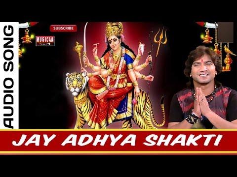 jay adhya shakti aarti in gujarati pdf file