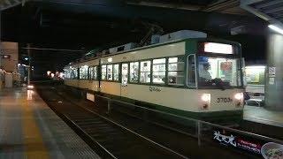 【響く!】広島電鉄3700形3703号『ぐりーんらいなー』商工センター入口到着〜発車