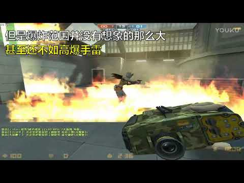 【CSO二小姐】「Bunker Buster LTD」全方位評測!