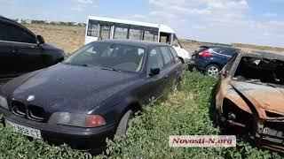 В Николаеве продают автомобили, которые ранее были переданы полицией для хранения на штрафплощадку