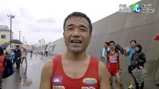 9/30に開催された久慈あまちゃんマラソン大会。 今年は雨にも関わらず、...