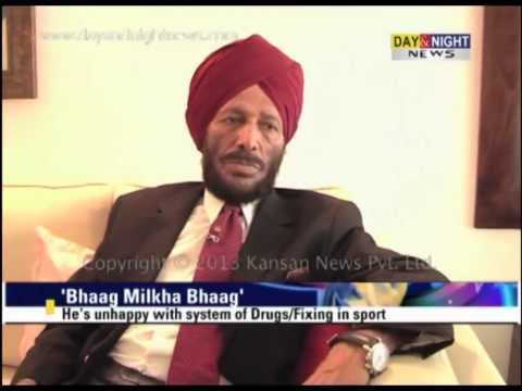 Milkha Singh Interview | Bhaag Milkha Bhaag | Talks About Su