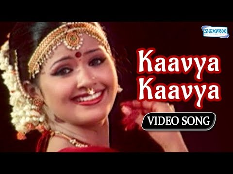 Kaavya Kaavya - Dharma - Darshan Kannada Hit Song