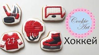 имбирное печенье - Клюшка, коньки, шайба, шлем, форма (Хоккей)